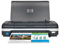 HP Officejet H470 Printer